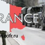 Украина дает «зеленый коридор» для эвакуации российских войск из Приднестровья