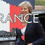 Brexit могут запустить уже во вторник