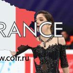 Фигуристка Медведева восстановилась после травмы в преддверии домашнего чемпионата Европы