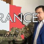 Грузия ждет от Украины решения об экстрадиции Саакашвили