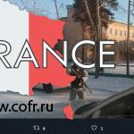 Нападение в бурятской школе: онлайн-трансляция