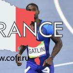 Дважды пойманного на допинге американского спринтера Джастина Гэтлина освистали  перед финалом стометровки на ОИ