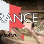 Кому и почему прощает долги Россия