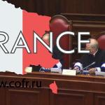 Конституционный суд пояснил, почему Навальный не станет кандидатом в президенты