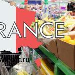 Антирекорд года: сколько тратит в магазине среднестатистический покупатель