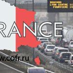 В ЕС ужесточат контроль за вредными выбросами автомобилей