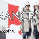 Опубликованы эскизы формы для российских спортсменов на Олимпиаде-2018