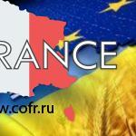Экспорт украинских товаров в ЕС в 2017 вырос на 30,4%