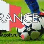 Норвежская сборная отказалась играть с Беларусью в Минске из-за плохого стадиона