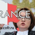 ЦБ надавит на рубль изъятием валюты у банков
