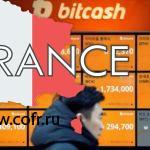 Сеул хочет ужесточить правила на рынке криптовалют