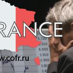 Деньги пенсионеров сгорели на МосБирже