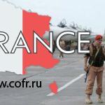Российские войска не будут помогать Сирии в войне с Турцией