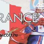Двукратный олимпийский чемпион назвал хоккейную сборную России фаворитом Игр-2018