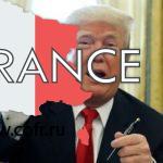 Трамп обвинил Россию в поддержке КНДР