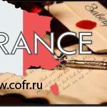 Оформлять квартиры и наследство в Украине будут по-новому
