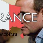 Медведчук назвал закон о реинтеграции «бредовым и нереализуемым набором мечтаний о насильственном возвращении территорий»