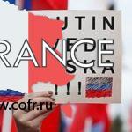 Сербская партия призывает Путина ввести войска в Косово
