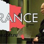 Полиция Минска разыскивает двойника Путина