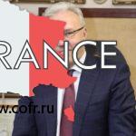 Красноярский край выходит на старт