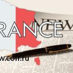 Лавров: Запад растоптал соглашение с Януковичем